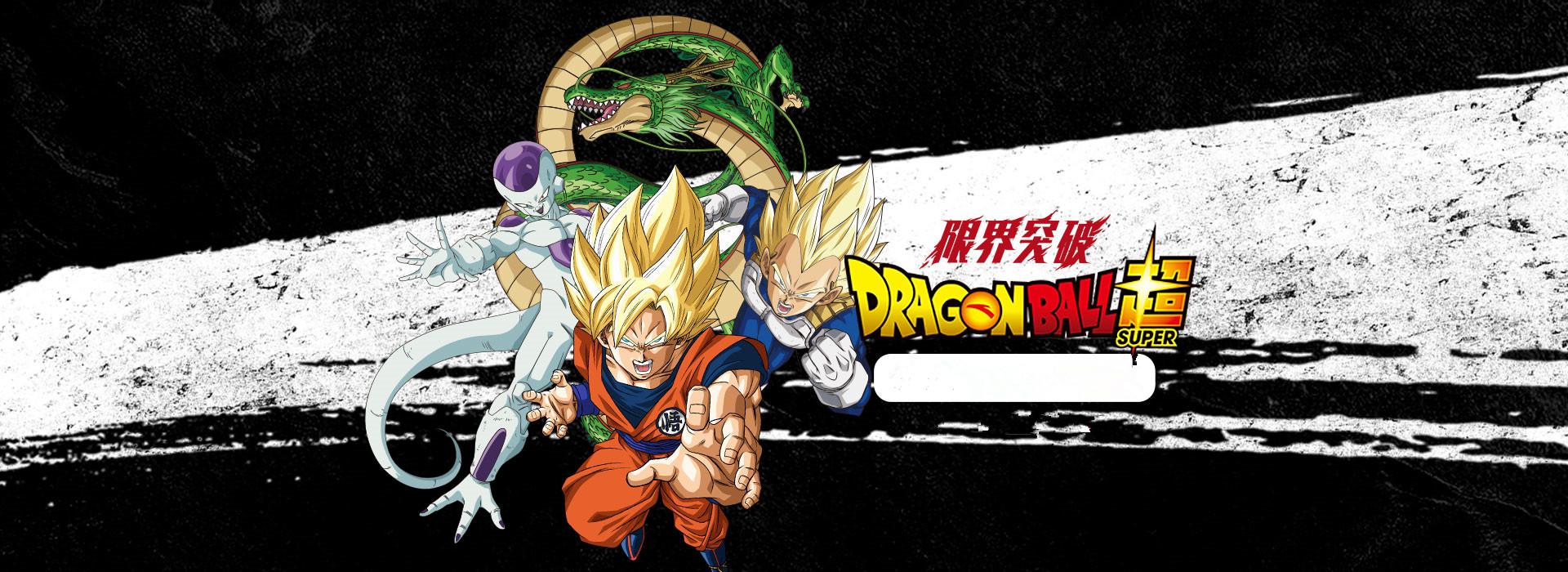 Anta x Dragon Ball Super