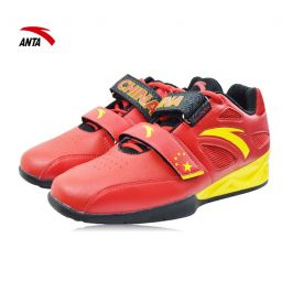 China National Team Weightlifting Shoes
