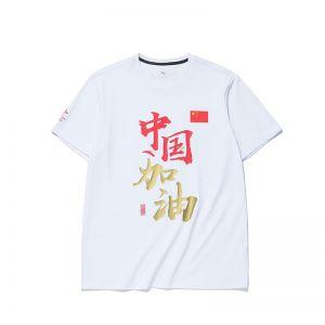 Anta x Yibo Wang